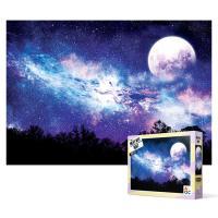 1000피스 직소퍼즐 - 은하수의 밤