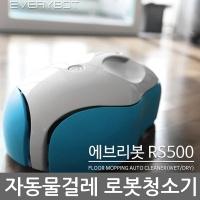 m(기본4장+후기2장)에브리봇 로봇청소기 RS500