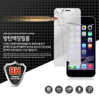 [LuvN] 루븐 보급형방탄-아이폰5/5S/6/6S/6플러스
