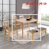 아뉴 원목 4인 식탁 테이블