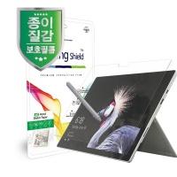 MS 뉴 서피스 프로 스케치 종이질감 지문방지 액정1매