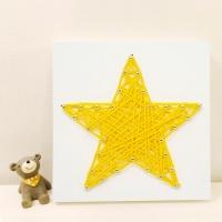 별 스트링아트 만들기 패키지 DIY (EVA)