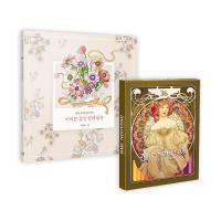 아르누보 색연필 36색+어여쁜 꽃말 컬러링북 세트