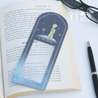 [아이루페] 어린왕자 종이 책갈피 돋보기 2개묶음