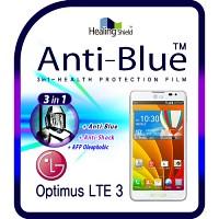 [힐링쉴드] 옵티머스 LTE3 F260S 3in1 블루라이트차단 충격흡수필름 2매(HS140333)