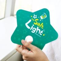 Salt Light 부채