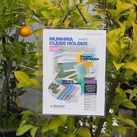 공장,작업장 벽에 걸어 사용하는...PVC 벽걸이 봉투홀더-행잉 클리어포켓(클리어행거) 1팩(10매) HC1621