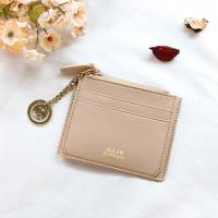 D.LAB Coin simple card wallet  - beige
