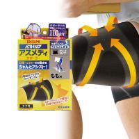 (디앤엠) New 3D 허벅지보호대/일본보호대/강한지지력