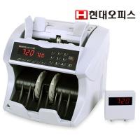 [현대오피스] 지폐계수기 V-720 +동전계수기 증정