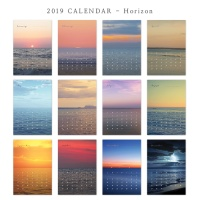 [2019 CALENDAR] Horizon