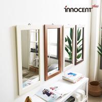 [이노센트] 핑키 벽걸이 거울(대)