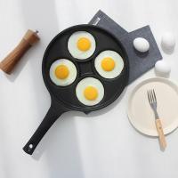 실버스타 4구 계란후라이팬 인덕션 플러스