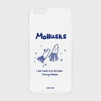 [어프어프] 하드/터프/슬라이드 Mollusks-white