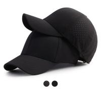 [디꾸보]빅사이즈 무지 스판 볼캡 큰모자 HN633