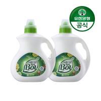 [유한양행]아름다운 세탁세제BOL 액체(일반) 2.8L 2개