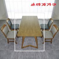 크레 고무나무 원목 4인용 식탁 테이블