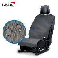 파보니 차량용 방수시트 1P - 앞좌석