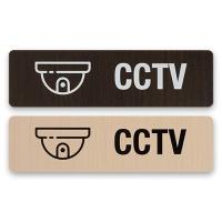 안내표지 표지판 표시판 알림판 표찰 - CCTV 우드
