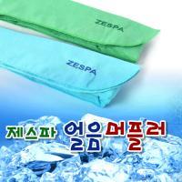 [제스파] 쿨 얼음머플러(그린)+아이스팩 (1+1특가) -ZP300G2-