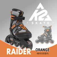 (K2)2017신상품 레이더 오렌지(RAIDER ORANGE)+사은품