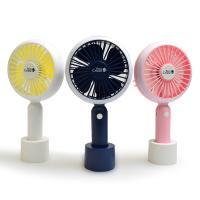 빈크루즈 제니퍼 LED 선풍기 (휴대용/아로마/핸디팬)