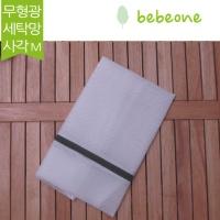 [베베원] 무형광 세탁망 사각미디엄