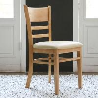 [리비니아]캘빈 의자 1+1
