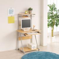 [에인하우스] 캐딜락 시스템 컴퓨터책상