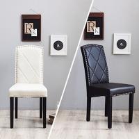[리비니아]코코 의자 1+1