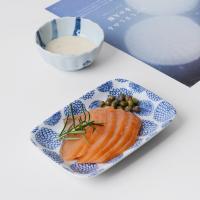 일본식기 카라카라 둥근사각접시