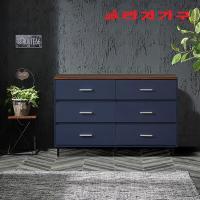 라루스 와이드 서랍장 3단