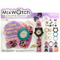 [반다이] MixWatch 믹스워치 판타지쇼콜라