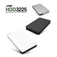 [아이피타임] ipTIME HDD3225 외장형 하드케이스
