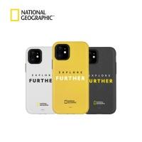 익스플로어 퍼더에디션 더블프로텍티브-아이폰용 아이폰11 출시