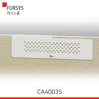 퍼시스 인라이트패널 메모보드 (CA4003S)