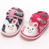 매직 토끼 삑삑이 유아동 아이 소리 운동화 신발