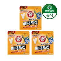 암앤해머 매직포켓 옷장 냄새탈취제(100g 4입) 3개