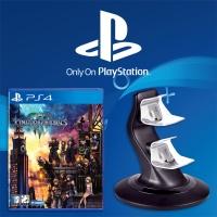 PS4 킹덤하츠 3 초회판 + 듀얼쇼크4 충전스탠드 증정