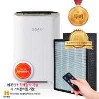 엑스카즈믹 O2SAC Ver3.0 공기청정기