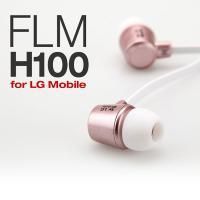 [LG mobile]For LG Mobile 이어폰(FLM-H100)