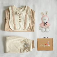 [CONY]오가닉남아백일선물4종세트(어린왕자3종+꼬마토끼인형)