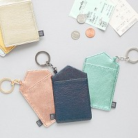 AURORA Card Key Holder