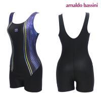 아날도바시니 여성 수영복 ASWU7525