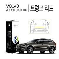 볼보 2019 XC60 인스크립션 트렁크 리드 PPF 필름 1매