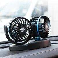 블레오 스마트 3D 입체트윈 카팬 차량용 선풍기