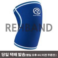 리밴드 무릎보호대 RX 오리지널라인 7mm 블루 7084
