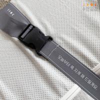 [수면공감] 송이토퍼 보관용 스트랩