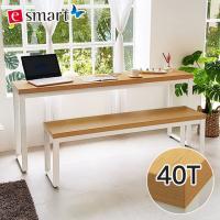 [e스마트] 스틸헤비 테이블 1800x400 (사각다리) / 상판두께40T