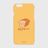 [어프어프] 하드/터프/슬라이드 Smile bread-mustard